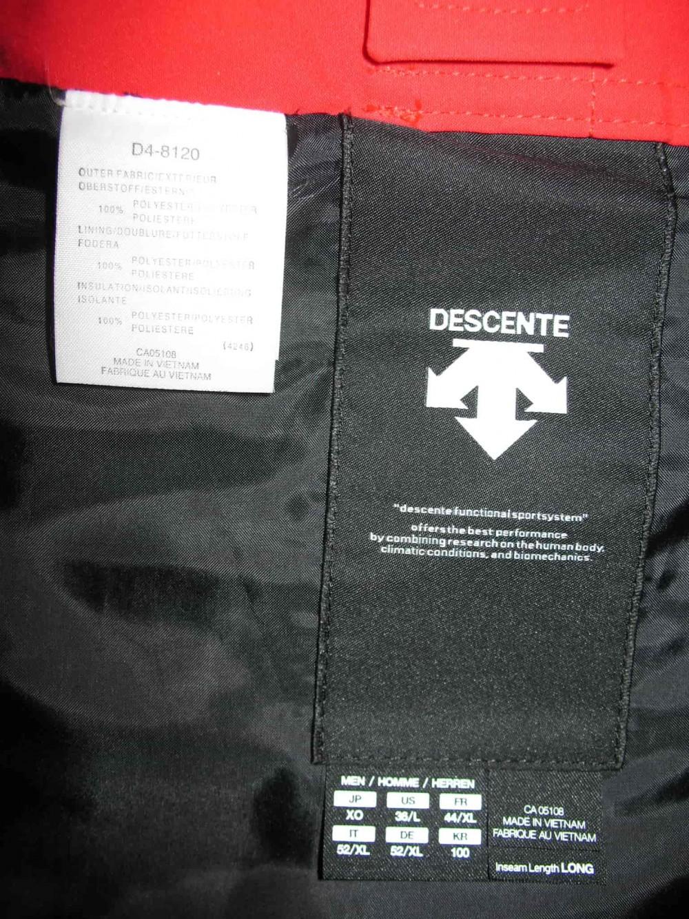 Штаны DESCENTE   Peak Mens Ski Pants  (размер 52/XL) - 14
