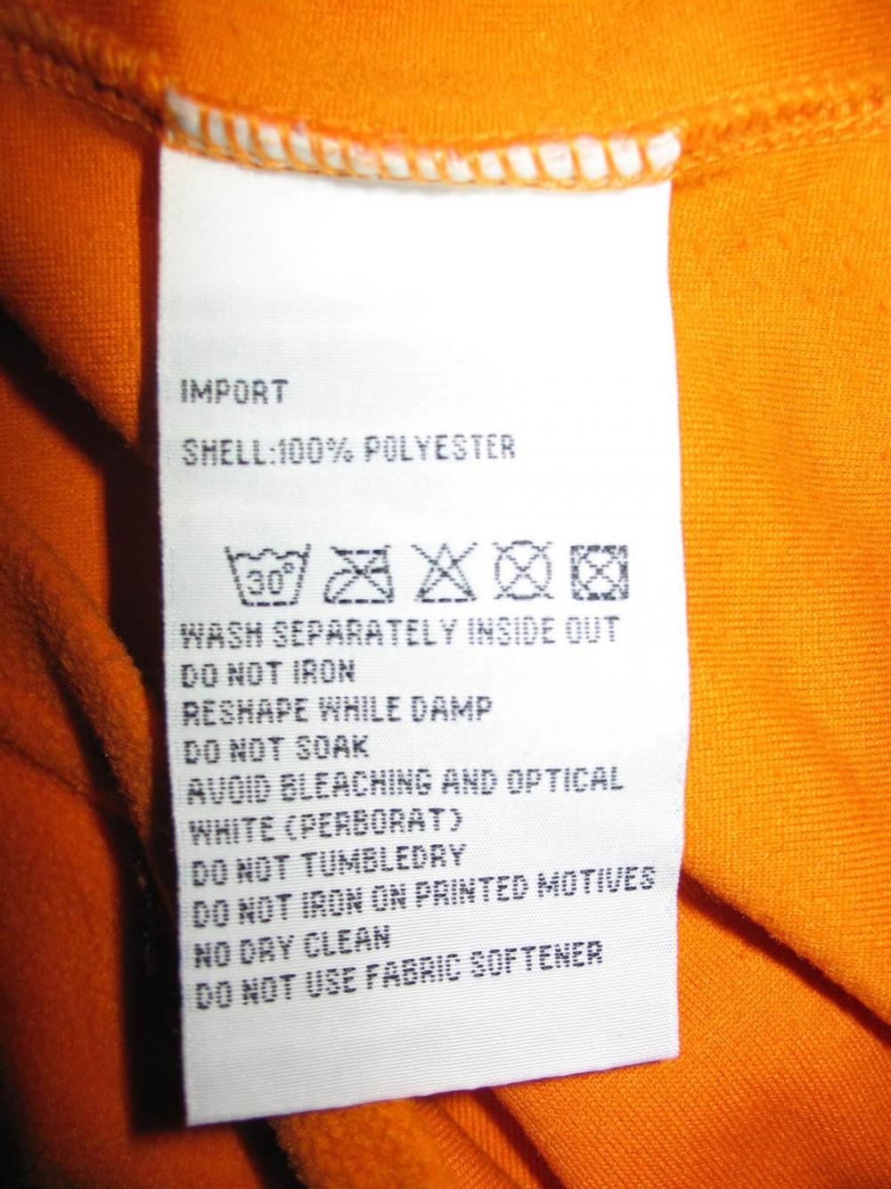 Кофта H2O fleece jersey (размер S/M) - 3