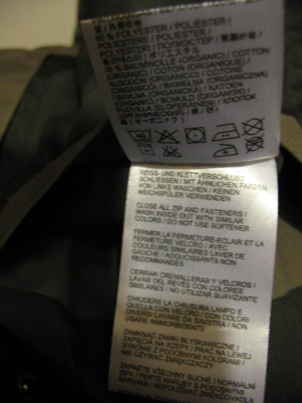 Куртка JACK WOLFSKIN atlas road jacket (размер 50-52/L-XL) - 13