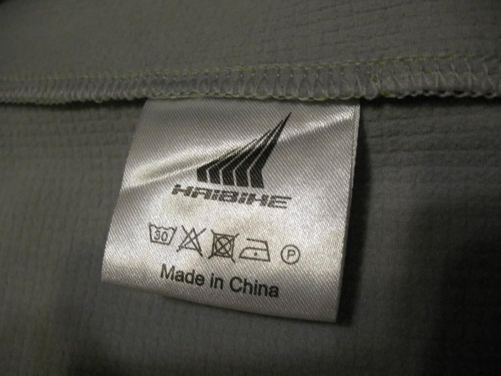 Куртка HAIBIKE softshell jacket (размер M) - 8