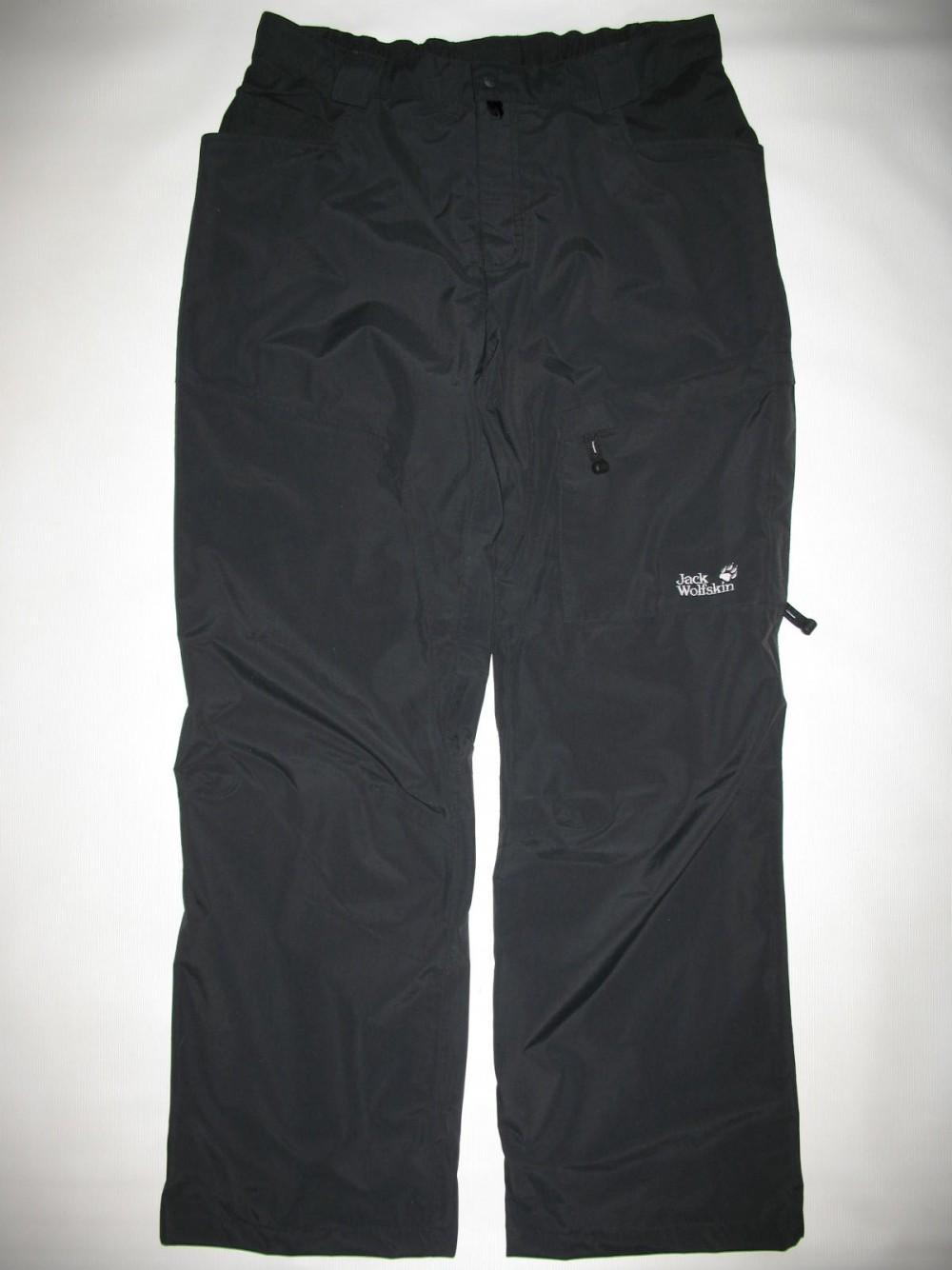 Штаны JACK WOLFSKIN texapore pants (размер M) - 1