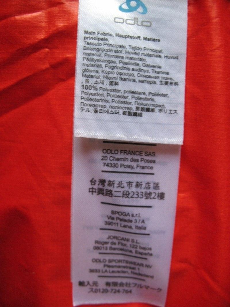 Куртка ODLO 2in1 windproof jacket (размер XXL) - 10