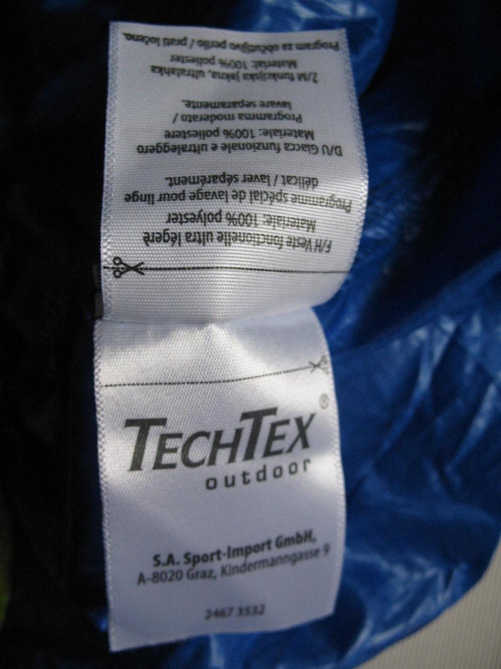CRANE ultralight windjacket (размер 52-XL/L) - 6