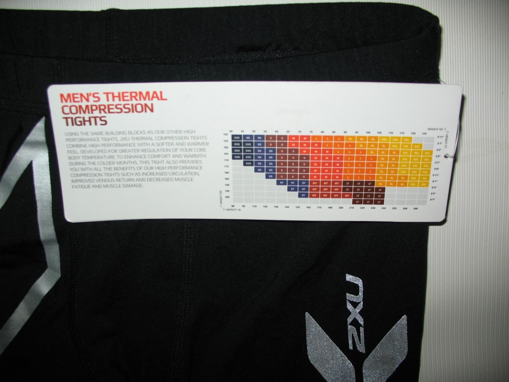 Штаны  2XU thermal compression tights unisex (размер XS) - 7