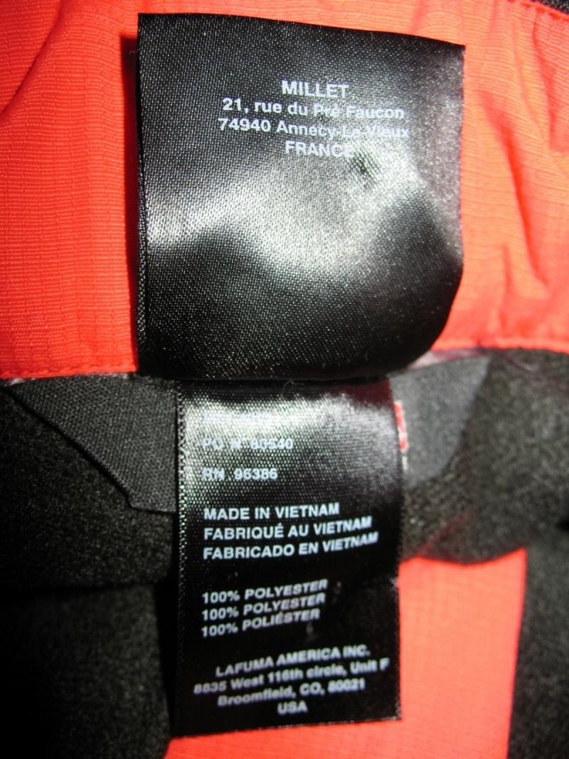Штаны MILLET ride on series pants (размер S) - 13