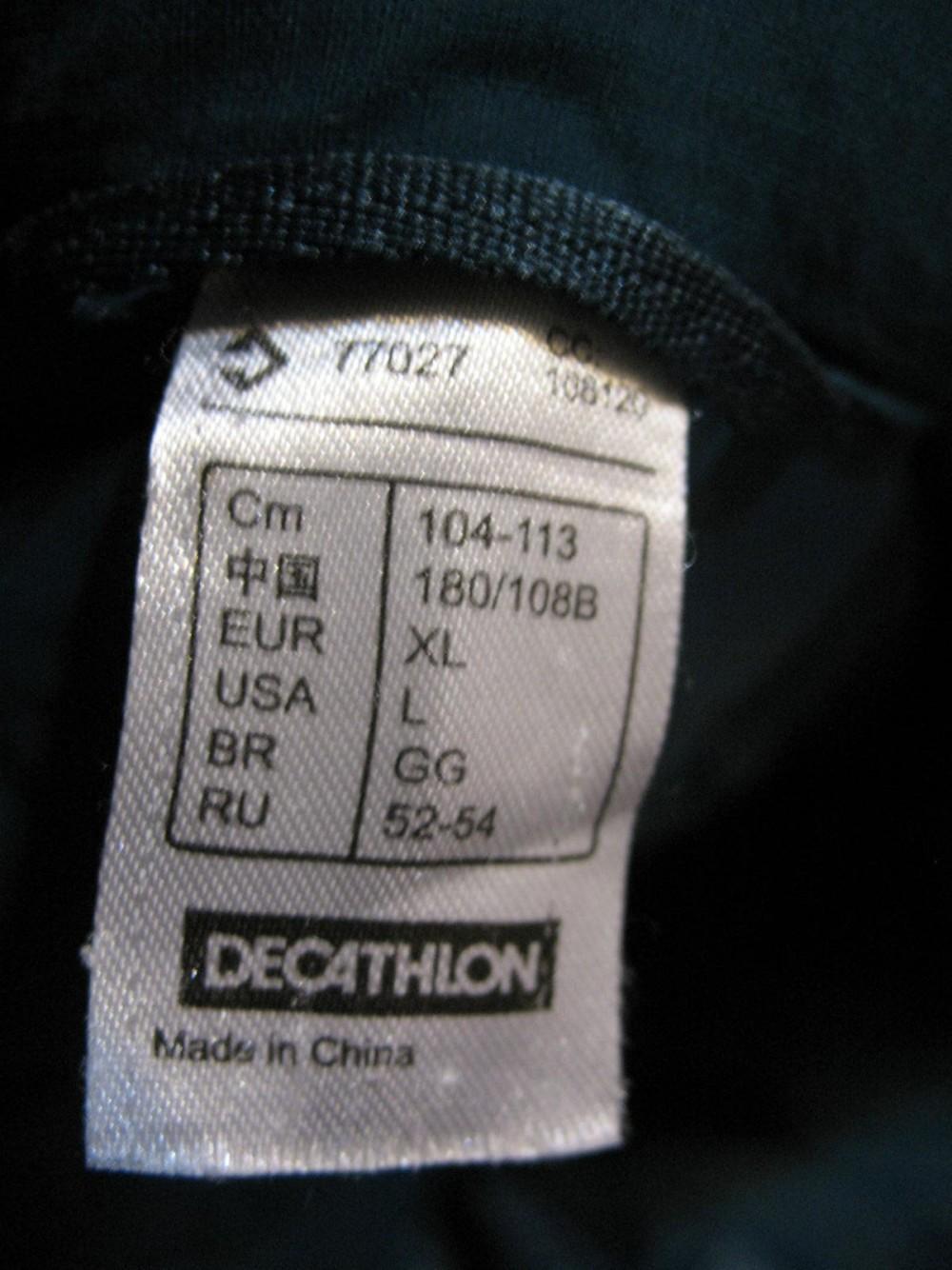 Куртка QUECHUA forclaz 700 down jacket (размер XL) - 7