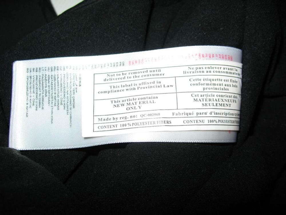 Штаны MILLET takotna pant lady (размер 42/M) - 13