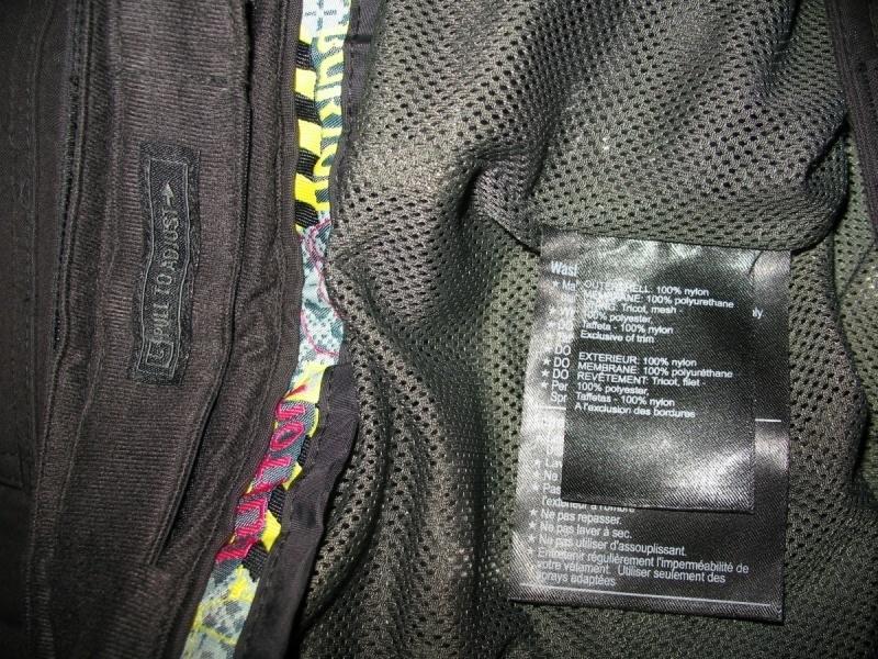 Штаны  BURTON poacher pants  (размер XL) - 15