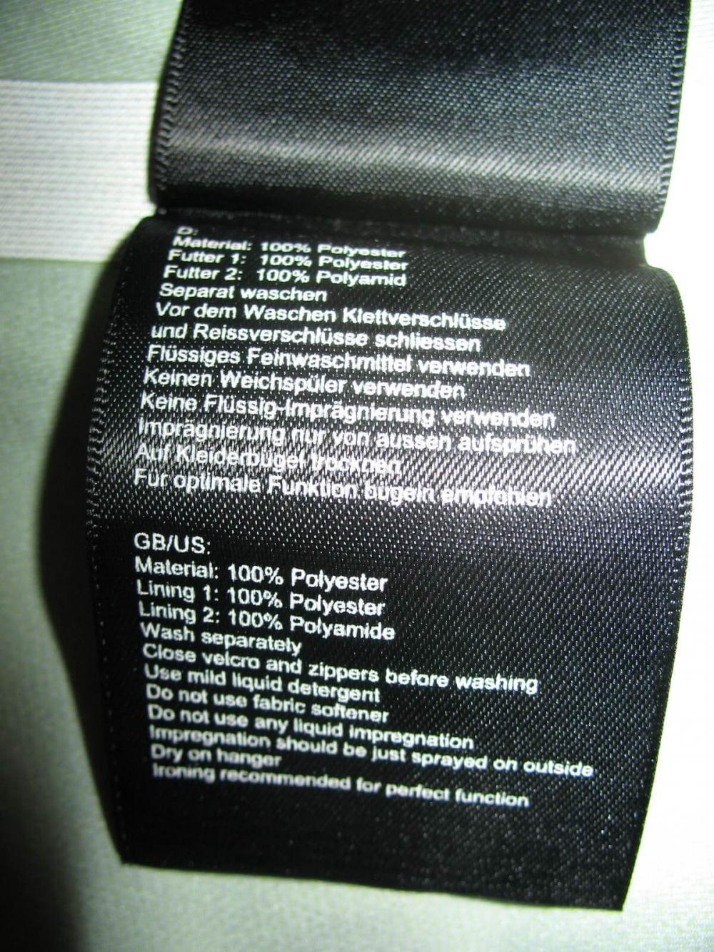 Куртка KJUS fasttrack 3L jacket (размер 56/XXL) - 9