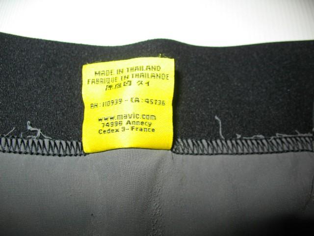Велошорты MAVIC stratos mtb shorts (размер L/M) - 7