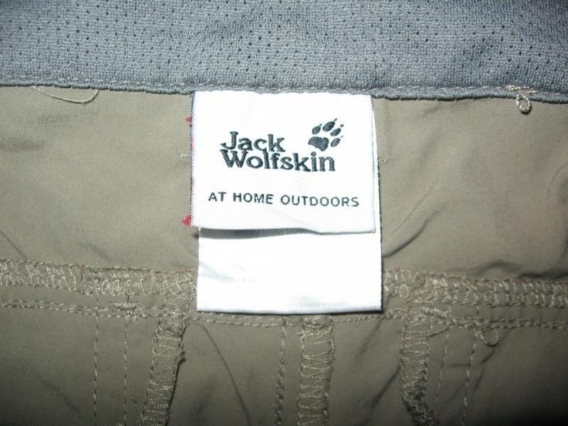 Штаны JACK WOLFSKIN Mosquito Safari Pants  (размер 34/50/L)) - 11