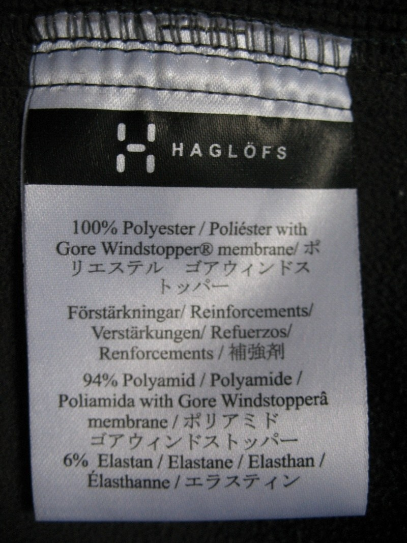 Куртка HAGLÖFS Massif Q Jacket lady (размер M) - 15