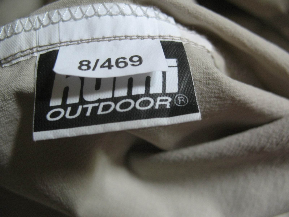 Рубашка HUMI outdoor shirts (размер XXL/XXXL) - 5