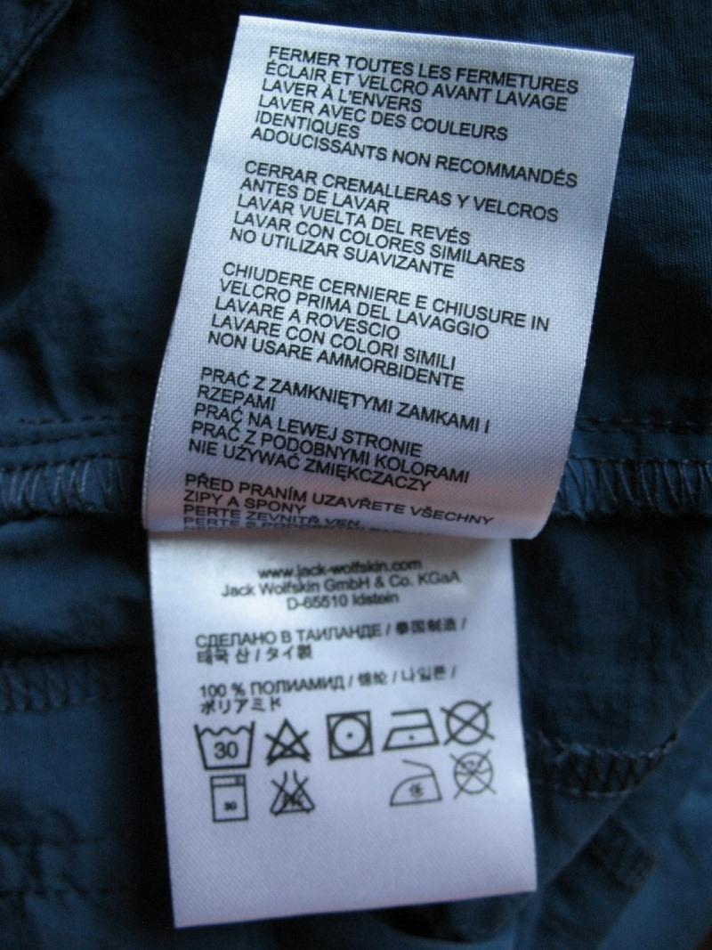 Шорты JACK WOLFSKIN rotorua shorts (размер 54-XL) - 14