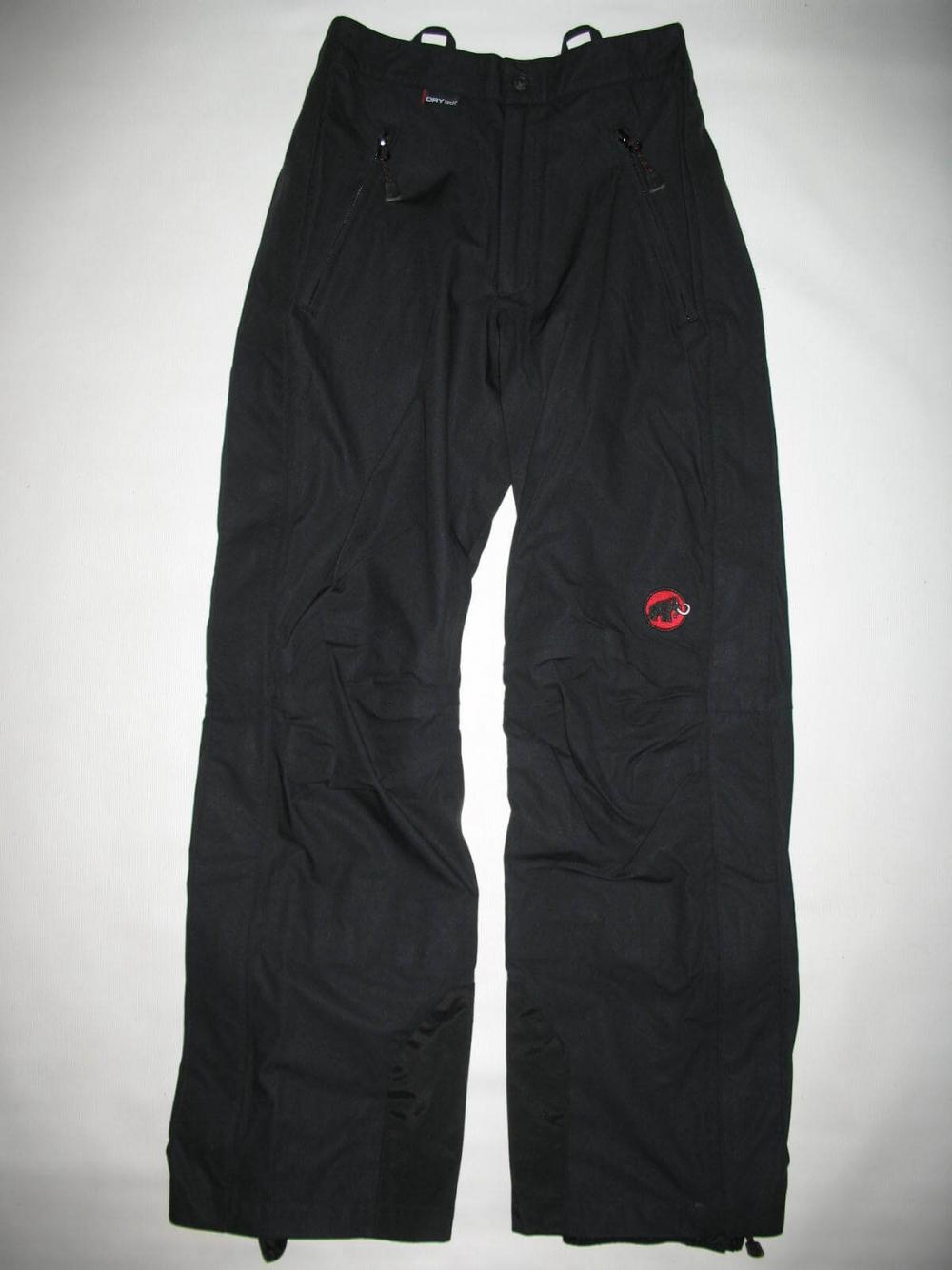 Штаны MAMMUT  waterproof  DRYtech pants (размер S) - 1