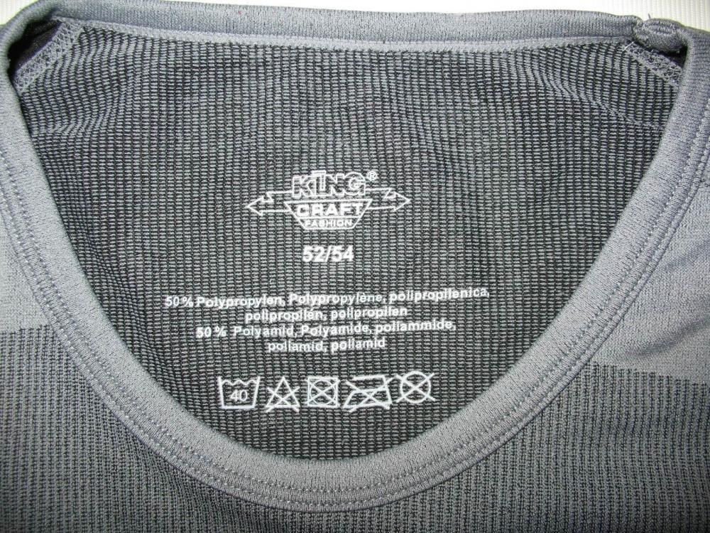 Термобелье KINGCRAFT longsleeve jersey (размер 52/54-L/XL) - 2