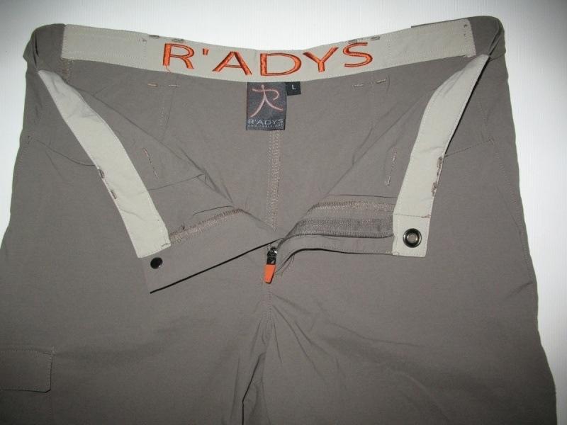 Штаны R'ADYS pants  (размер L/M) - 4