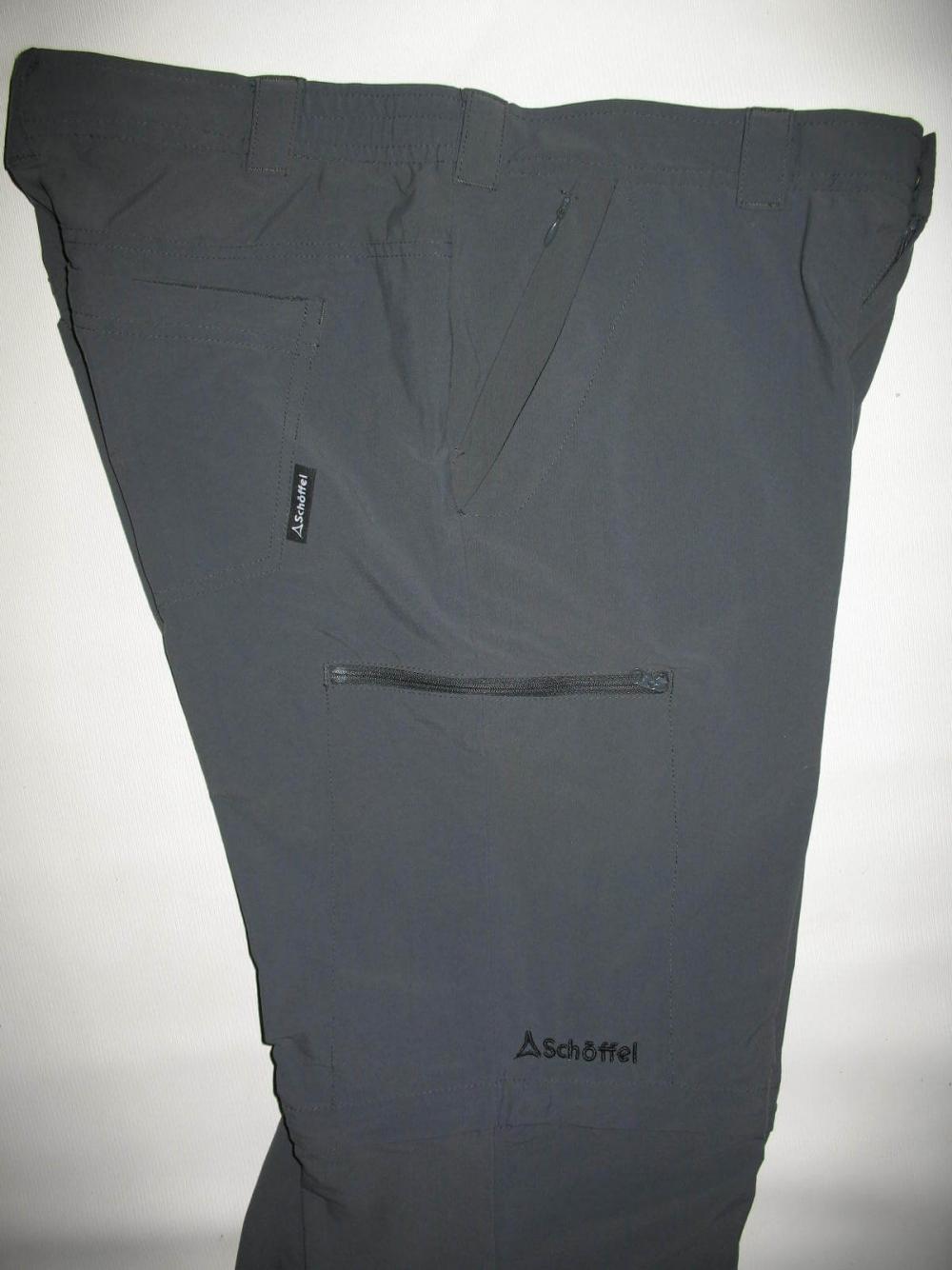 Штаны SCHOFFEL outdoor 2in1 pants (размер 50-L) - 6