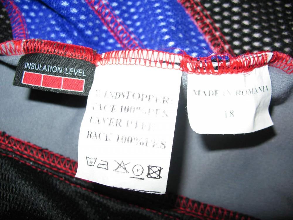Велокуртка BRIKO windstopper cycling jacket (размер XL) - 4