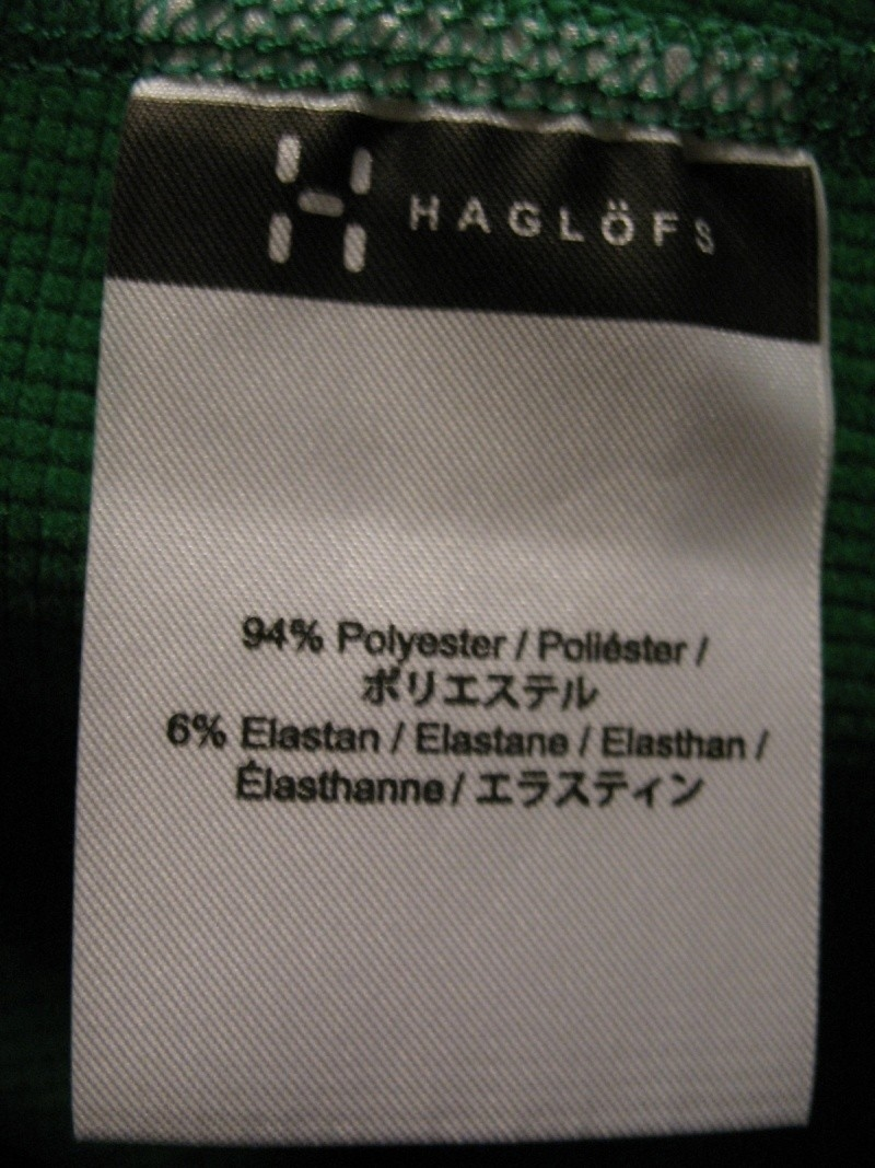 Кофта HAGLÖFS 1/4 zip fleece jacket (размер M) - 5