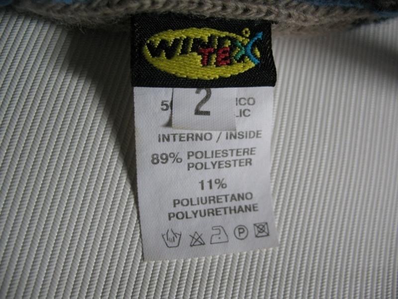 Шапка CODEBA windtex lady  (размер 2/S) - 4
