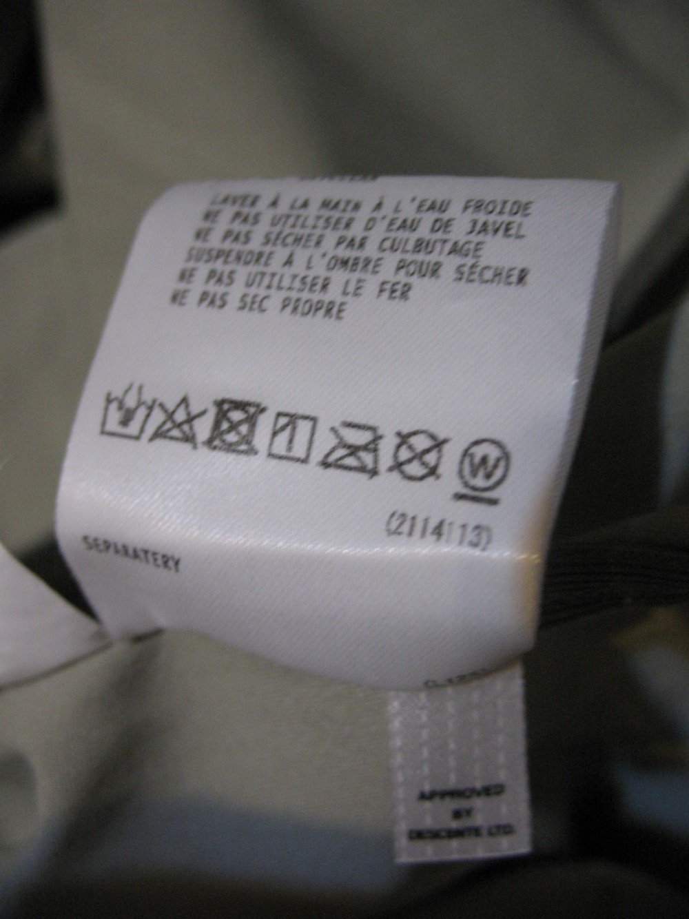 Штаны DESCENTE allterrain boa pants (размер 58-XL/XXL) - 9
