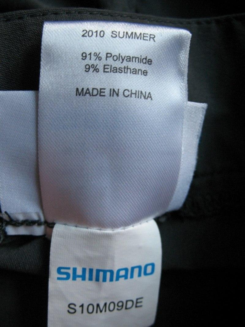 Шорты SHIMANO 3/4 mountain bike shorts lady(размер L) - 12