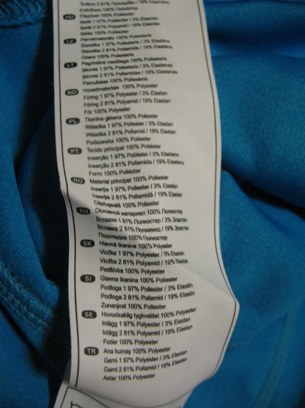 Футболка ASICS trail  jersey (размер S/M) - 7