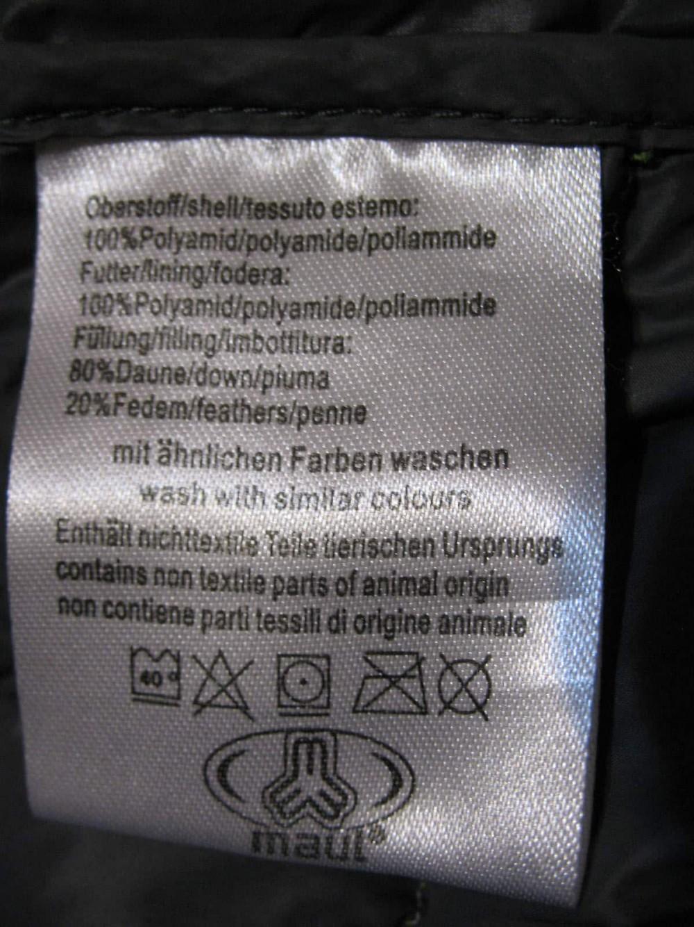 Куртка MAUL m48 down jacket (размер XL) - 6