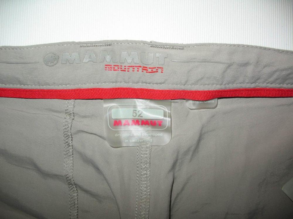 Штаны MAMMUT Zip off pants (размер 52-L/XL) - 9