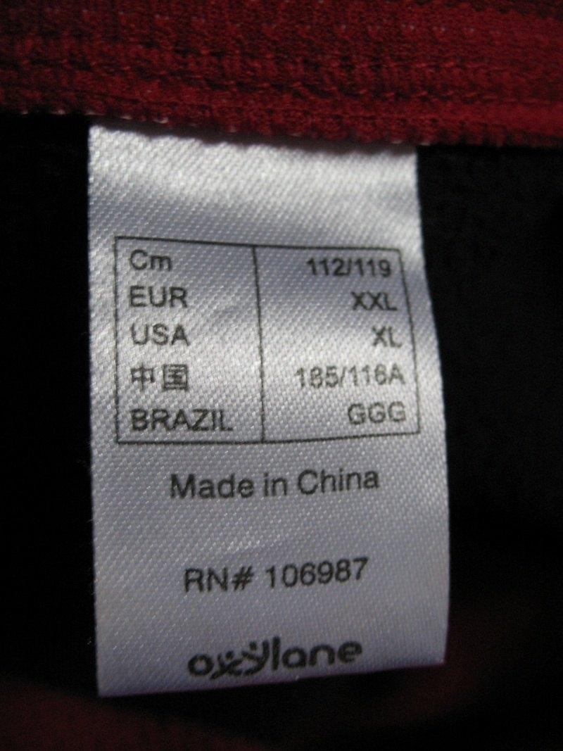 Куртка BTWIN bike jacket (размер XXL) - 8