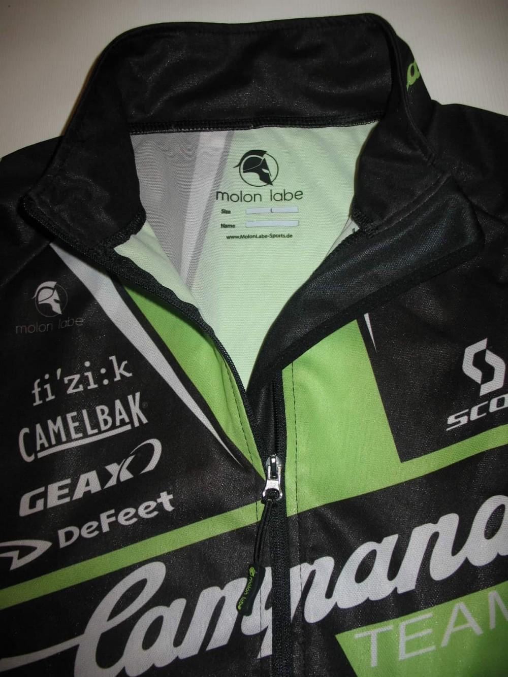 Велокуртка MOLON LABE scott campana jacket (размер L) - 2