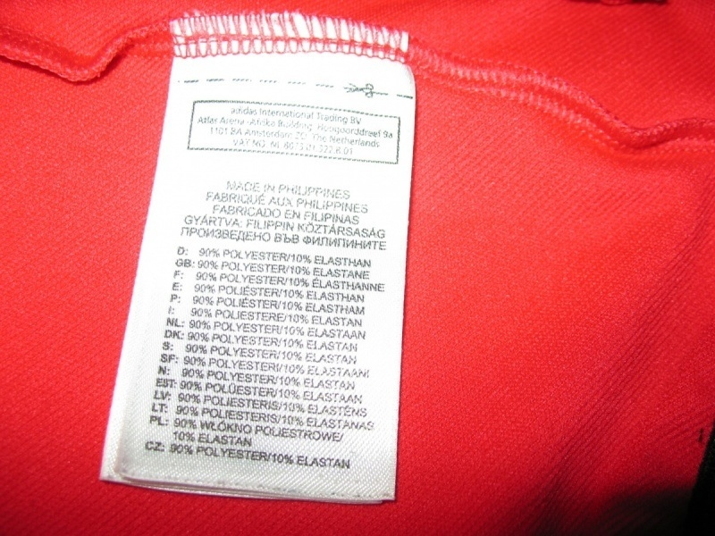 Кофта ADIDAS core performance climalite full zip hoodie  (размер S/M) - 9