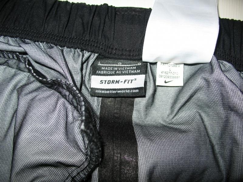 Штаны NIKE  storm-fit5  (размер L) - 4