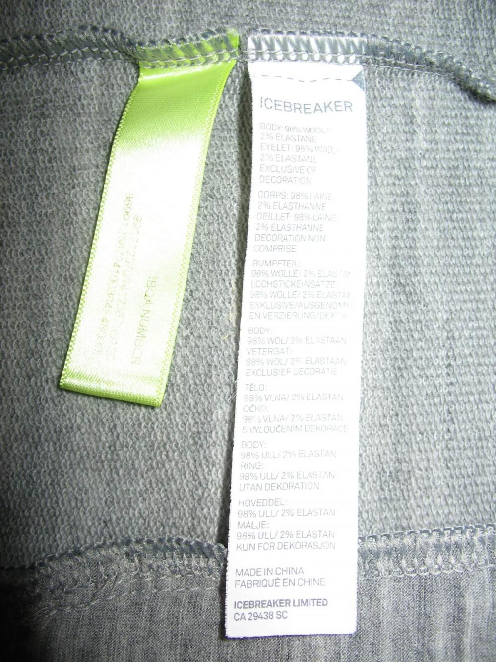Кофта ICEBREAKER Midweight long sleeve Jacket(размер L) - 11