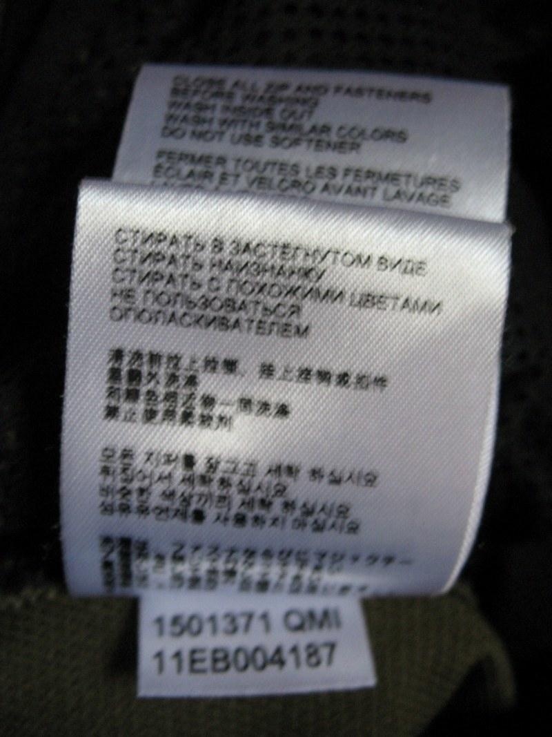 Шорты JACK WOLFSKIN Activate Shorts (размер 52-L/XL) - 9