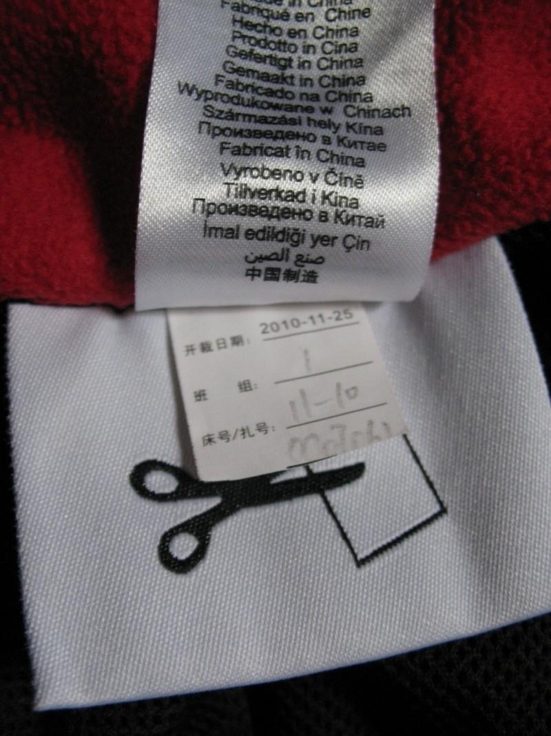 Куртка BTWIN bike jacket (размер XXL) - 12