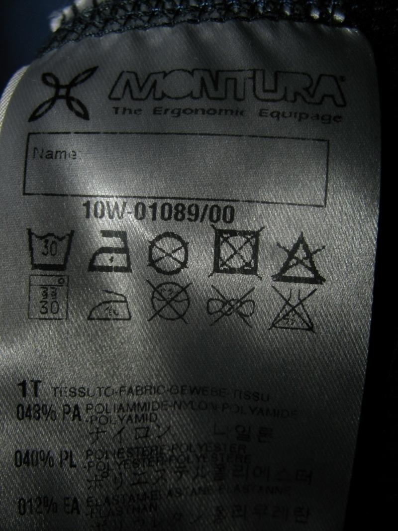Кофта MONTURA vertigo anorak lady (размер M) - 6