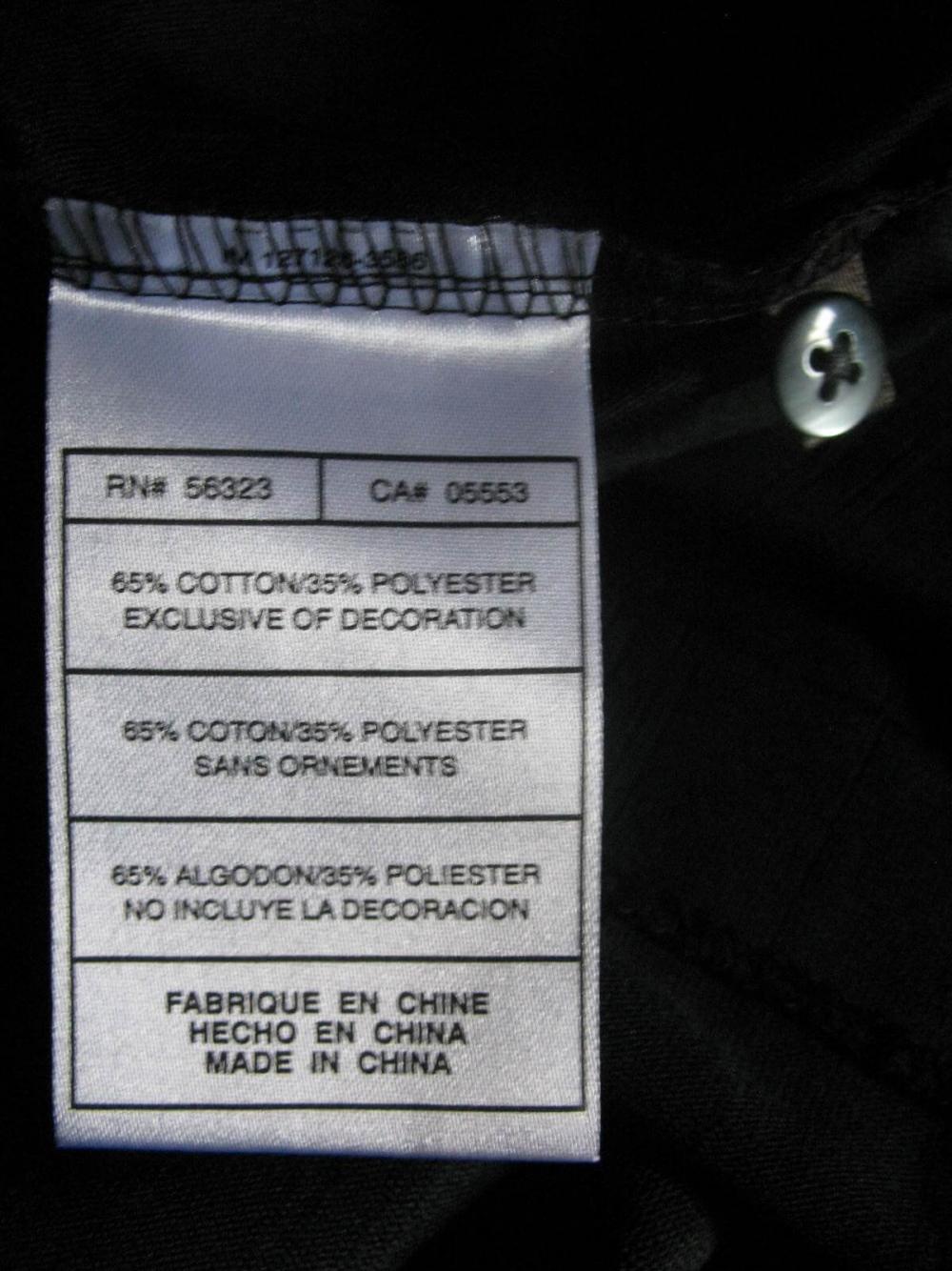 Футболка TIGER WOODS by NIKE polo shirts (размер S/M) - 4