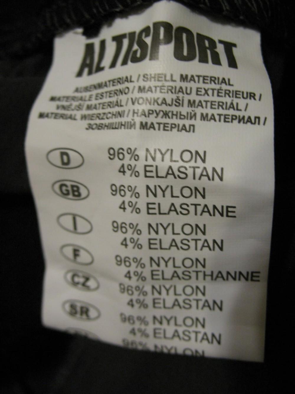 Шорты ALTISPORT trail shorts (размер L) - 5