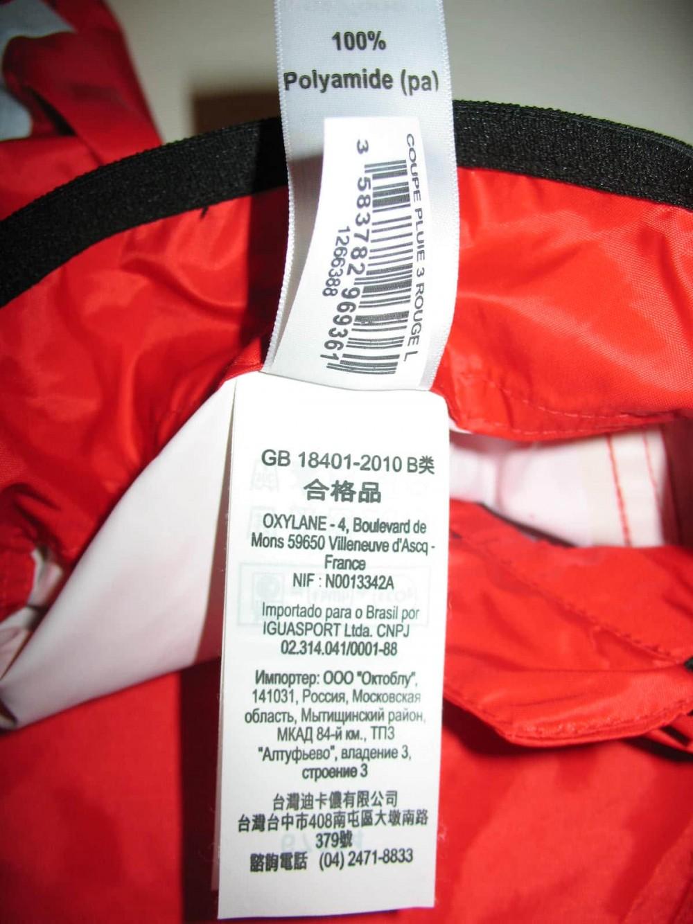 Куртка BTWIN rain cycling jacket (размер L) - 5