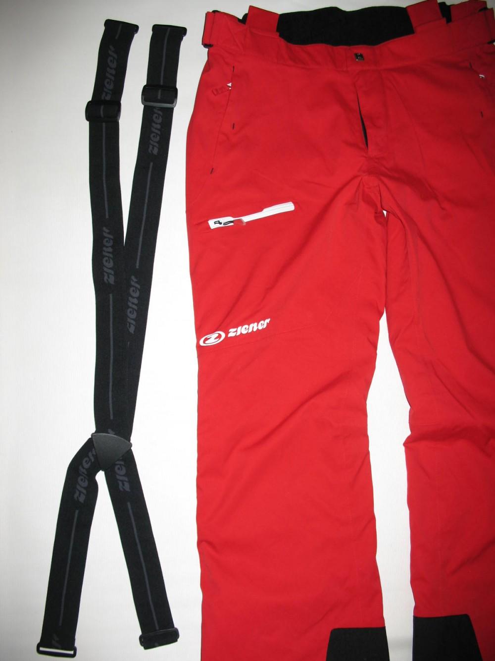 Штаны ZIENER twist ski pants (размер XL/XXL) - 1