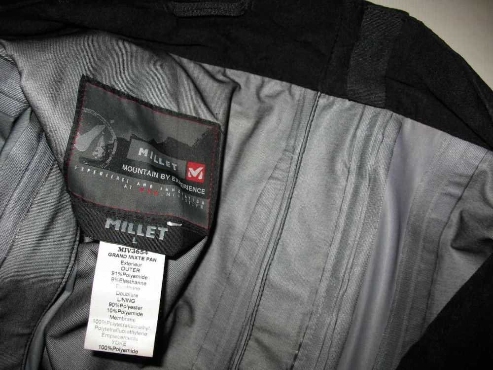 Штаны MILLET grand mixte pants (размер L) - 14