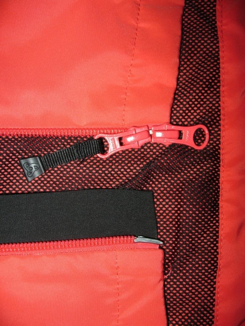 Кофта ODLO Logic windproof jacket lady (размер S) - 8