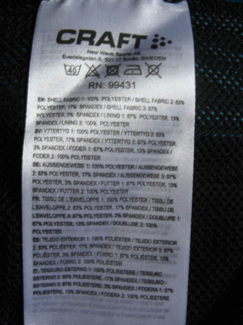 Куртка CRAFT pxc light softshell black jacket (размер M) - 7