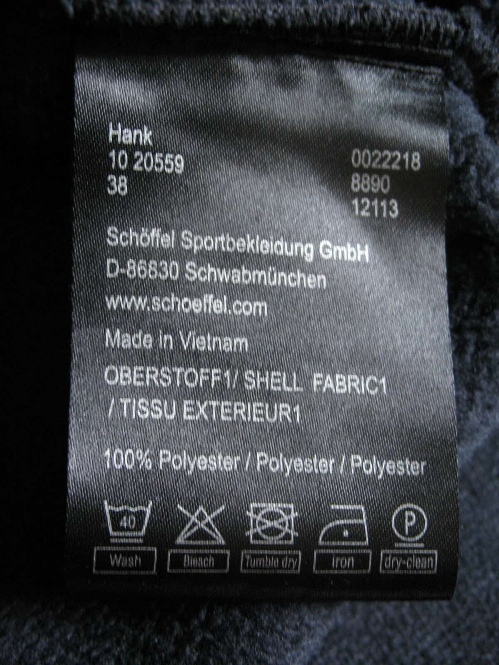 Кофта SCHOFFEL hank fleece jacket (размер 50/L) - 11