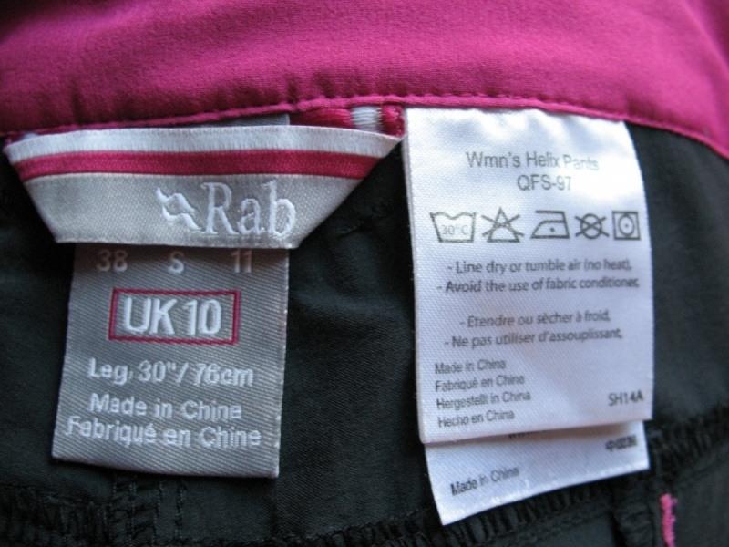 Штаны RAB Helix Cargo Pants lady (размер 38-S) - 13