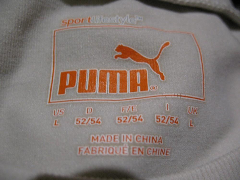 Футболка PUMA active bodywear jersey(размер 52/54-L/XL) - 4
