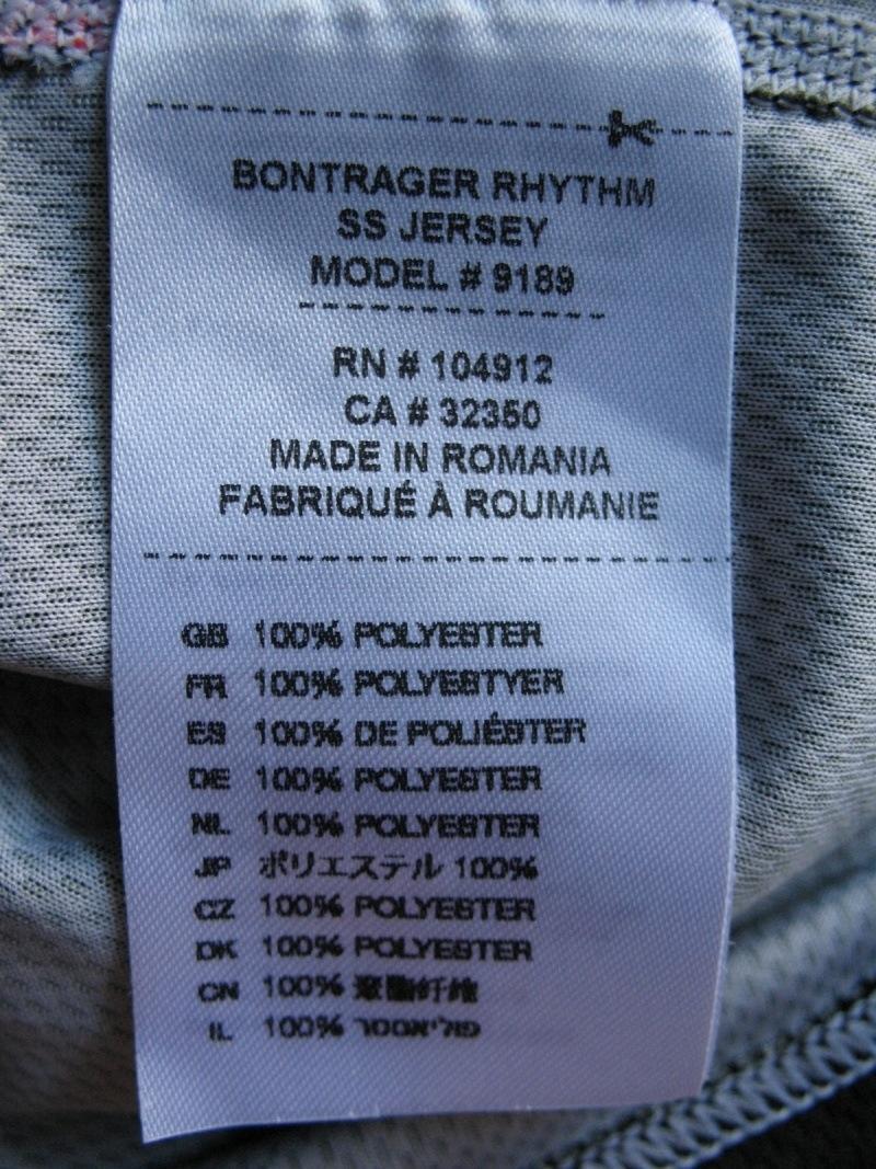Футболка BONTRAGER TREK bike attack (размер M) - 4