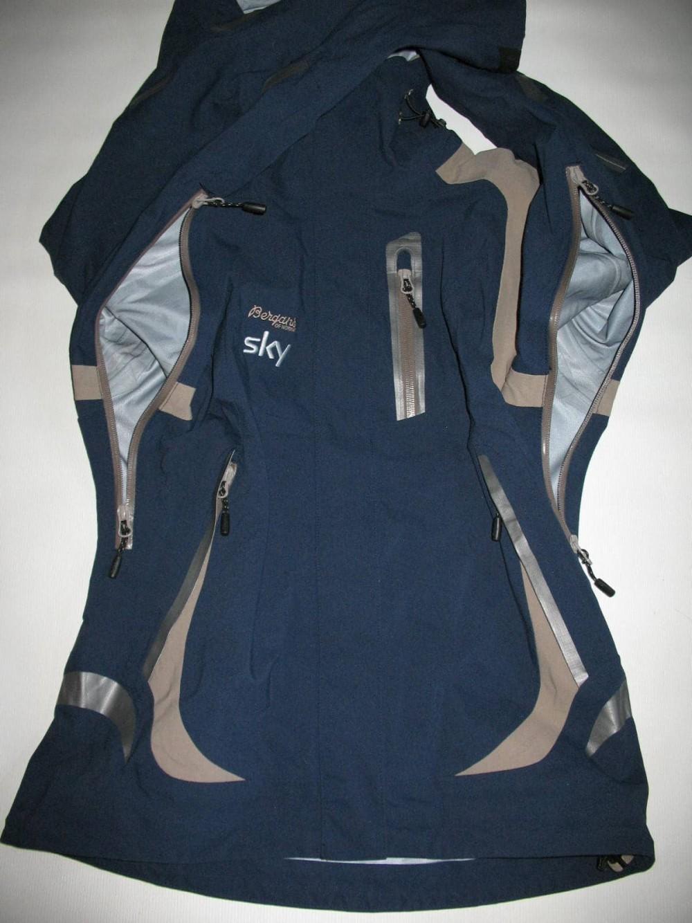 Куртка BERGANS litlos sky jacket lady (размер S) - 2